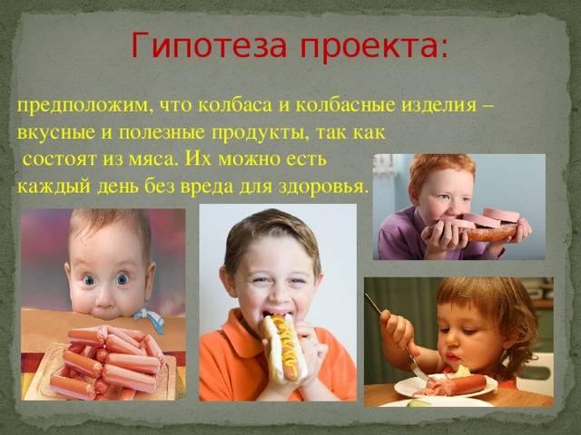 Как нас убивают колбаса исосиски