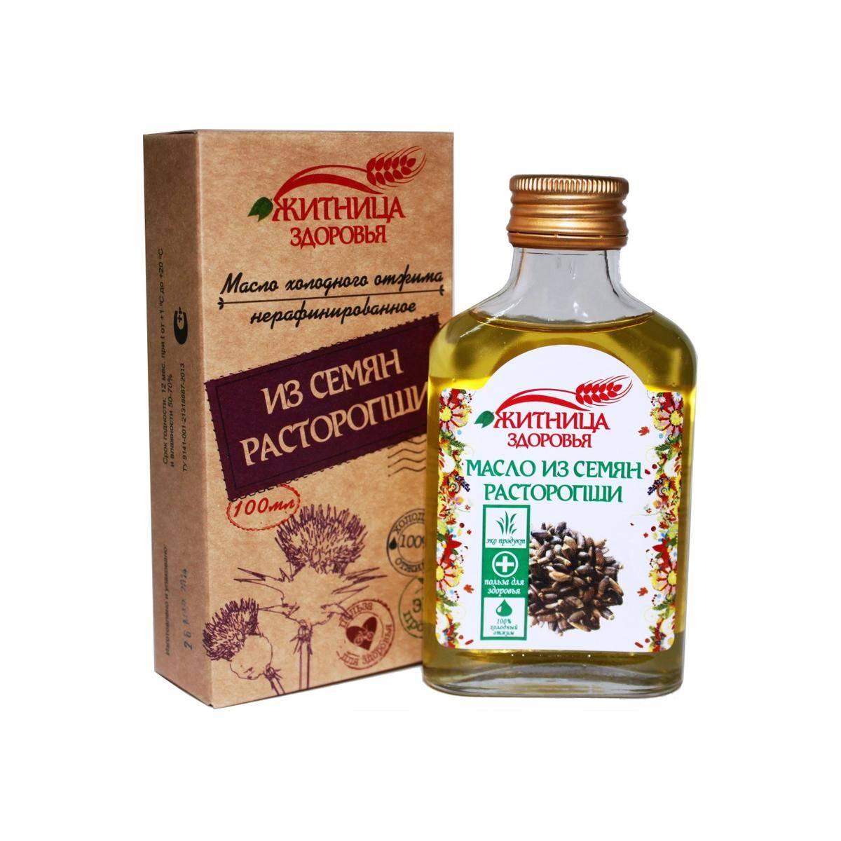 Что лечит масло расторопши