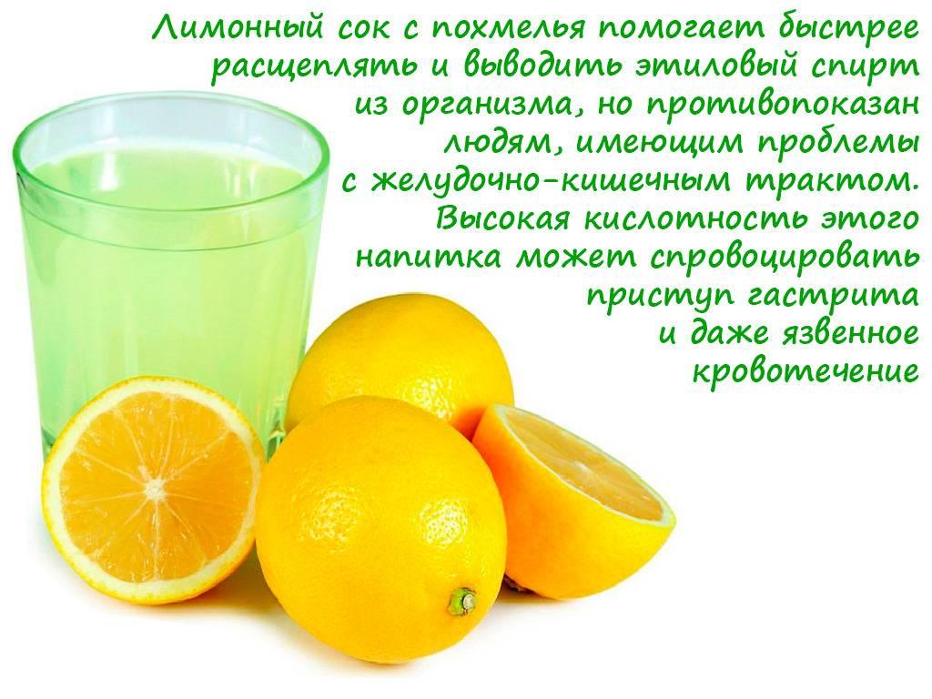 Сколько лимонов можно съедать в день