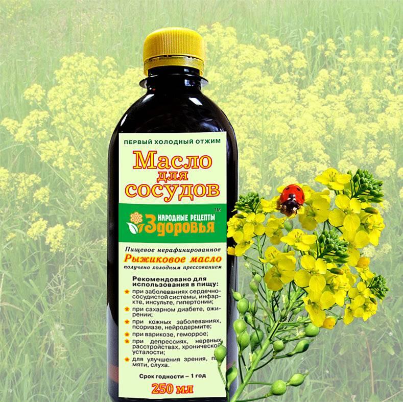 Рыжиковое масло – состав, калорийность, польза и вред