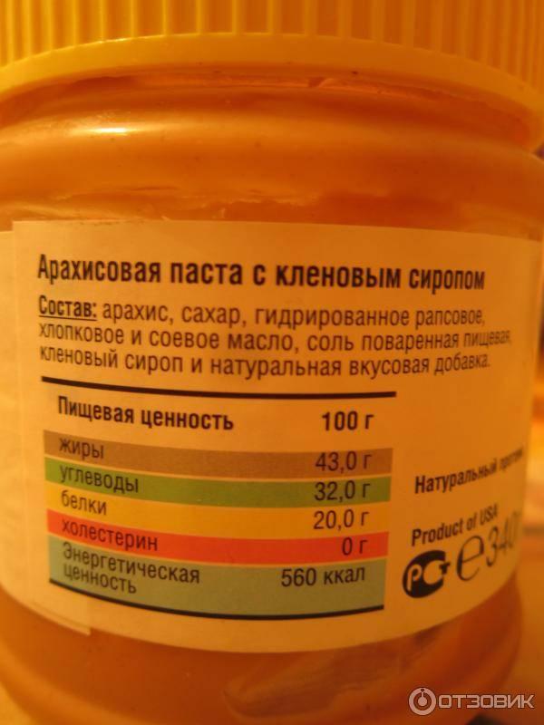 Чем полезна арахисовая паста, состав и калорийность