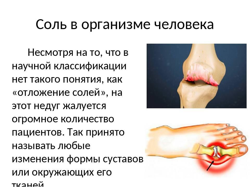 Вред наркотиков «соли»