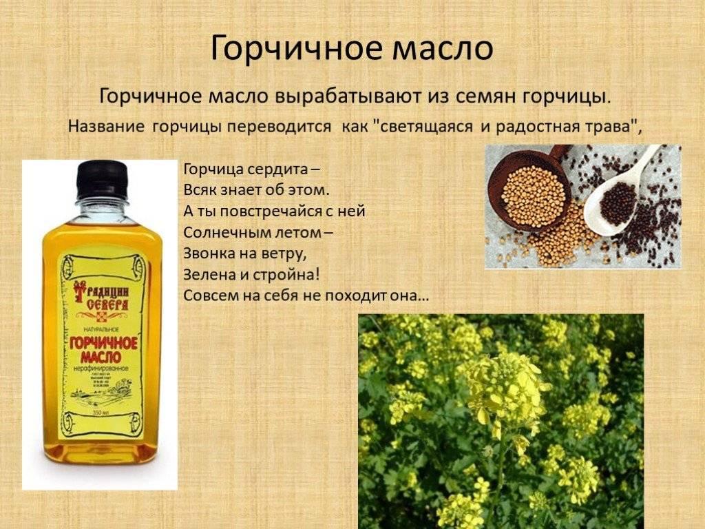 Польза и вред подсолнечного масла для организма