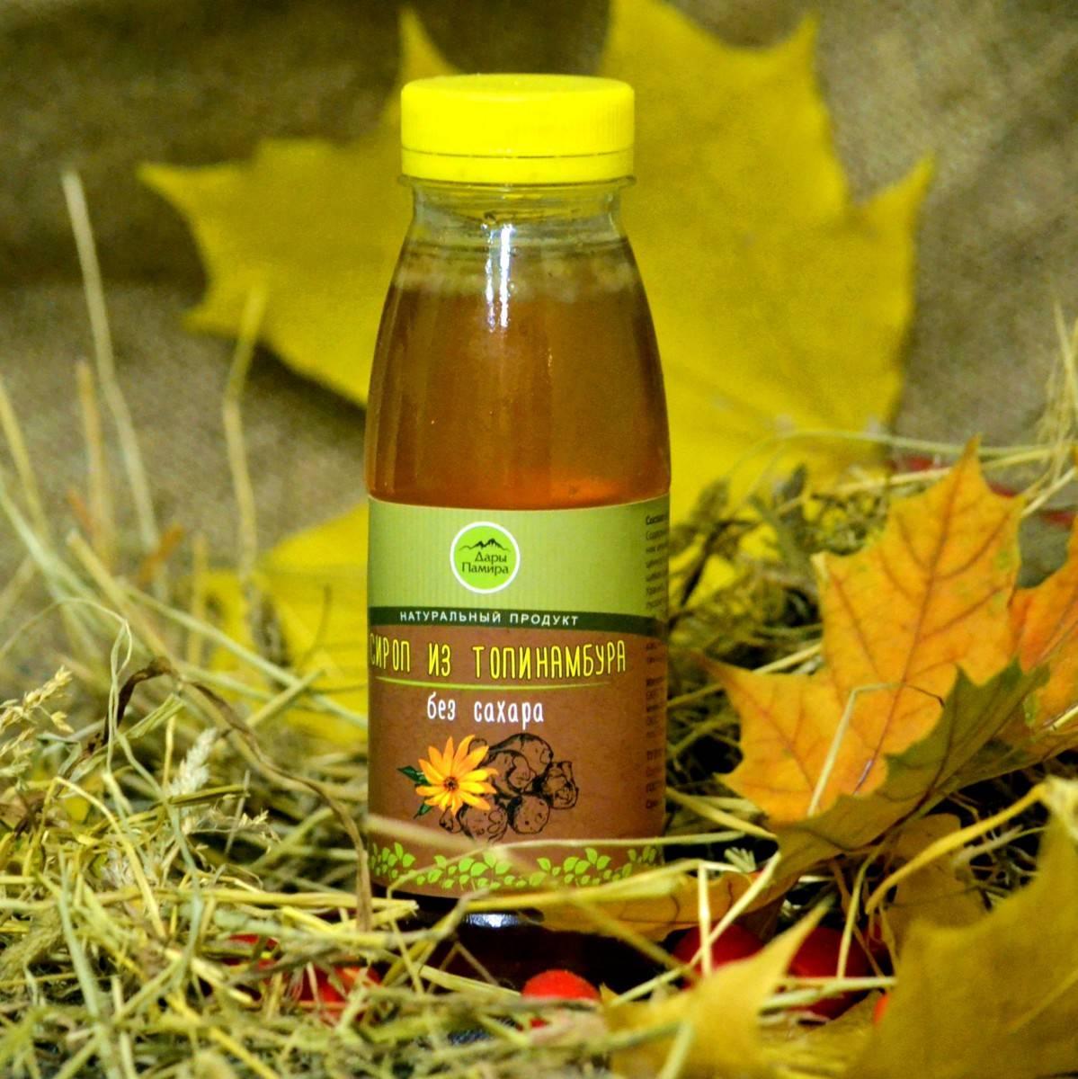Сироп топинамбура: польза и вред чудесного напитка