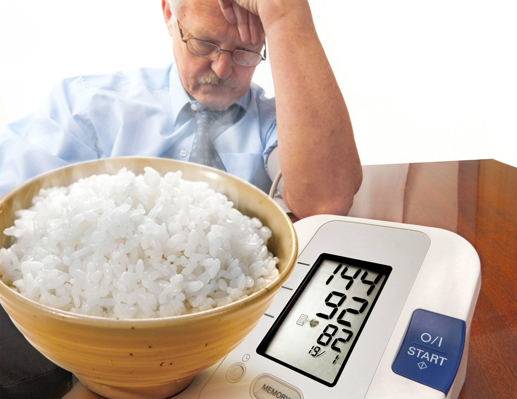 Рис: польза и вред, состав, виды, сорта и свойства