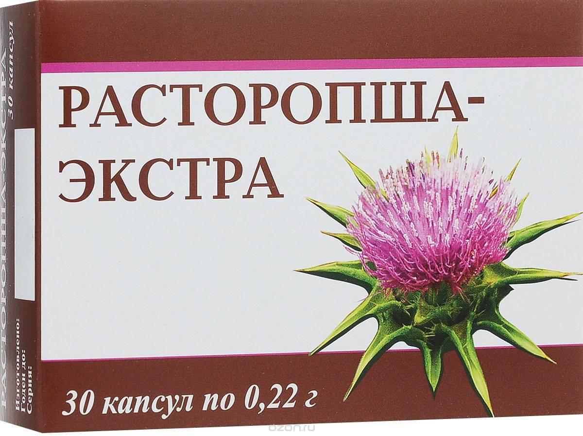 Лечебные свойства расторопши