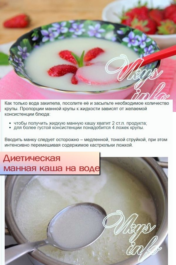 Как приготовить манную кашу на молоке и как её правильно варить